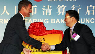 Bank of China in Sydney becomes RMB clearing bank in Australia