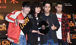Members of Lion attend press conference of new album