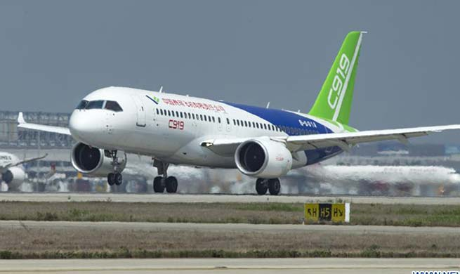 China's passenger aircraft C919 passes 4th high-speed taxiing test