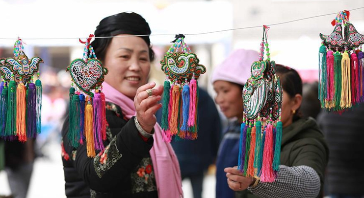 Products of ethnic groups sold in SW China