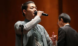 Overseas Chinese celebrate 40th anniversary of China-U.S. relations with concert in Lincoln Center
