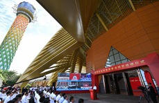 Key industrial parks unveiled in Hainan free-trade port