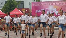 Shandong province hosts square dancing competition