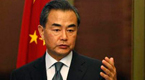 Chinese FM: Hope to reach agreement on RCEP in 2015