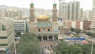 Chinese Muslims observe Islamic holy month