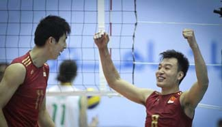 Asian Volleybal C'ship: China 3-Australia 0