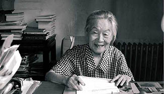 Chinese writer Yang Jiang dies at 105