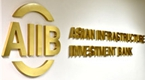 Opening ceremony of AIIB annual meeting held in Beijing