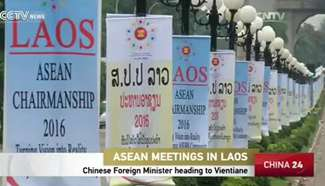 Chinese Foreign Minister heading to Vientiane