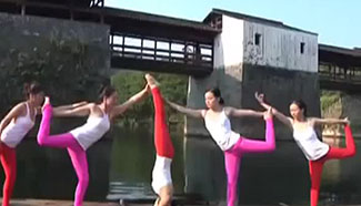 Yogis channel flow in E China river