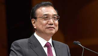Chinese premier addresses banquet hosted by Chinese living in Australia