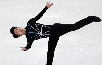 In pics: Men Short Program at ISU World Figure Skating Championships